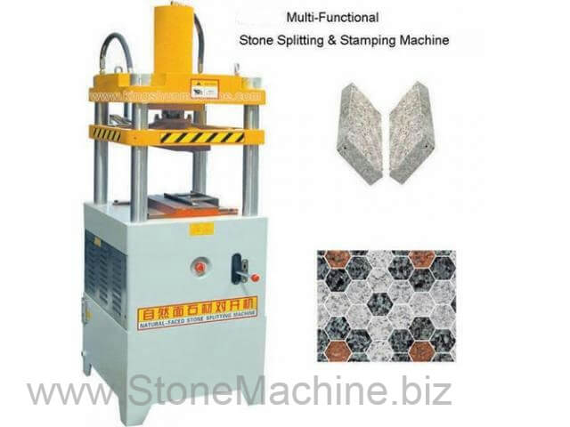 Stone_Splitting_Machine