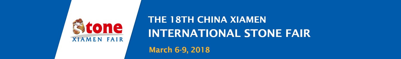 2018 Xiamen Stone Fair